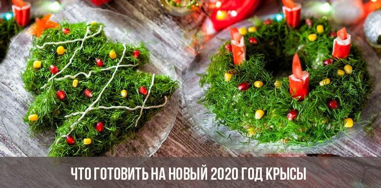chto-gotovit-na-novyj-2020-god-krysy-top