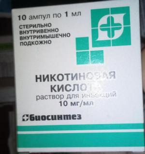 ОАО Биосинтез Никотиновая кислота