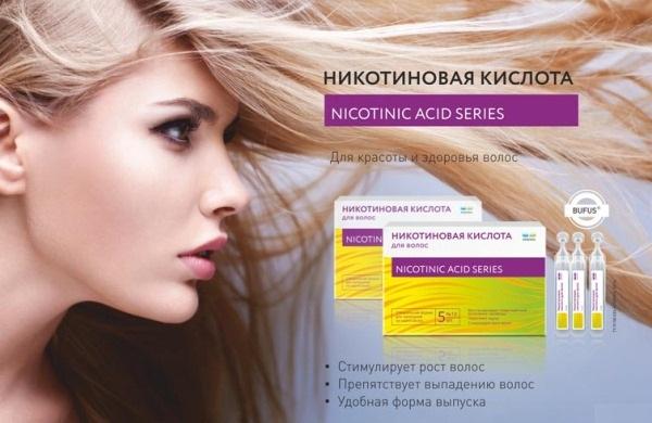 Никотинка для волос. Польза от выпадения, для роста, как применять маски, растворы