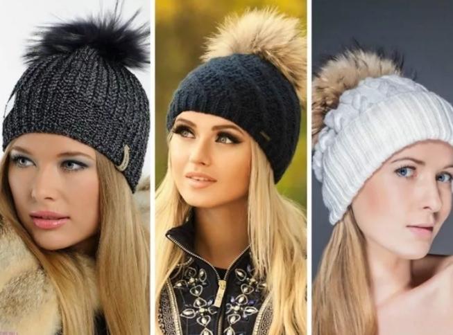 Модные женские шапки с бубоном 2019 - 2020