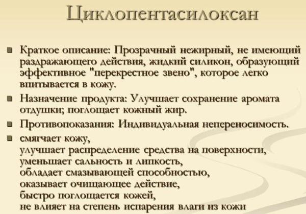 Vichy Dermablend тональный крем. Инструкция по применению, цена, аналоги, отзывы
