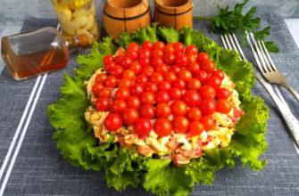 Салат «Красное море» рецепт