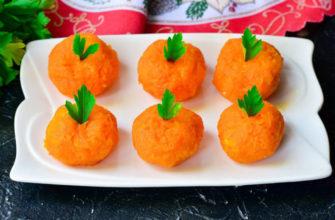 Закуска «Мандаринки» на праздничный стол рецепт