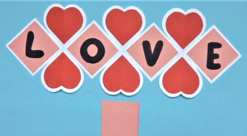 надпись в сердечках