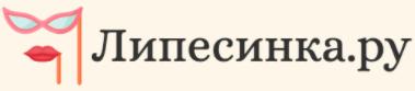 Lipesinka.ru