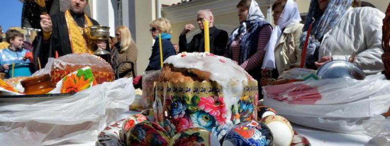 Продолжительность празднования Пасхи у православных